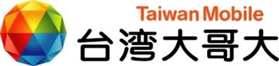 Logo_Taiwan Mobile
