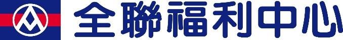 logo_全聯